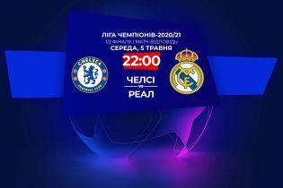 Челси - Реал - 2:0: онлайн-трансляция матча Лиги чемпионов