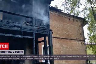 Новини України: у Києві під час пожежі загинули двоє людей