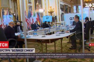 Новости мира: США следят за отводом российских войск от украинской границы