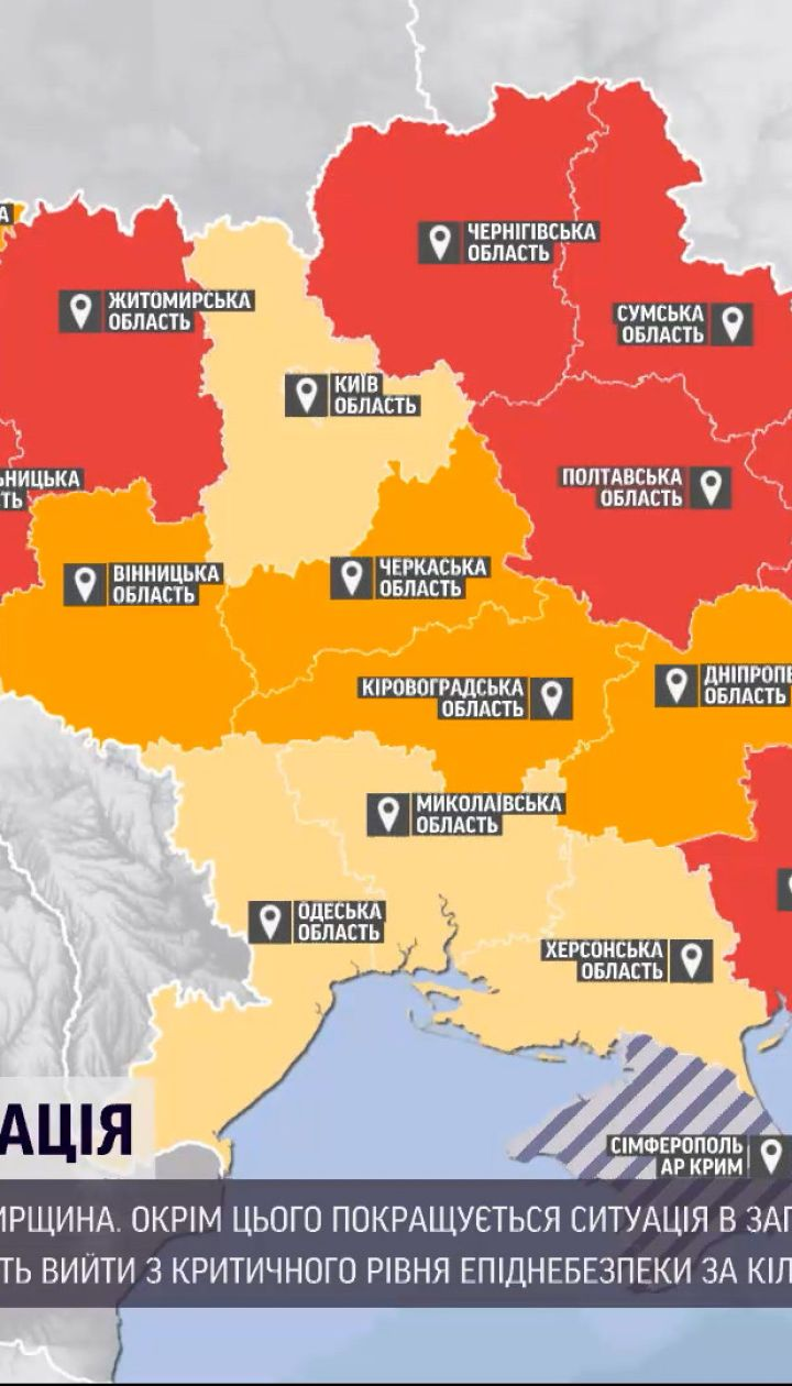 Коронавирус в Украине: эпидситуация улучшается в 5 областях