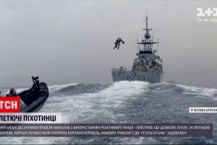 Новости мира: британские десантники провели учения с использованием реактивного ранца