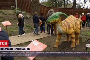 Новини України: столичний парк заповнили гігантські фігури динозаврів