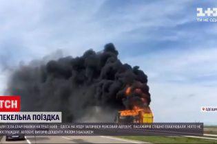 """Новини України: на трасі """"Київ-Одеса"""" вщент вигорів рейсовий автобус"""