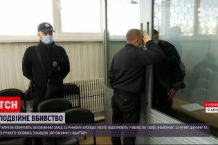 Новини України: у Харкові судять чоловіка, який зарізав пару у їхній квартирі