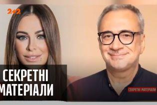 """Ани Лорак заявила о сексуальных домогательствах Константина Меладзе – """"Секретные материалы"""""""