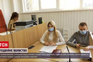 Новости Украины: харьковчанину, которого обвиняют в двойном убийстве, избрали меру пресечения