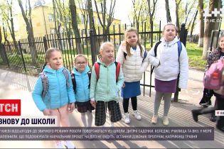 Новини України: чи доведеться школярам вчитися влітку через дистанційку