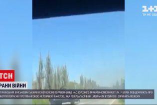 Новини з фронту: під час ворожого гарнатометного обстрілу український військовий зазнав поранення