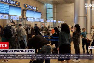 Новости мира: Израиль запретил въезд гражданам Украины