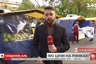 Відучора у столиці відновили роботу продуктові ярмарки: які зараз ціни на овочіі