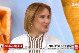 Чому потрібно відмовитись від дієт та Топ-3 шкідливих продуктів – дієтологиня Наталія Самойленко