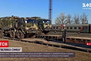 Новости мира: Большая семерка обвинила Кремль в дестабилизирующем поведении