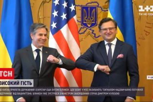 Новости мира: Украина - первая европейская страна, где Блинкен находится с полноценным визитом