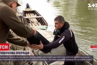 Новости Украины: не нашли ли еще пограничника в Одесской области
