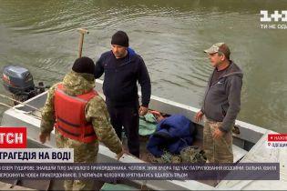 Новини України: в Одеській області майже добу шукали прикордонника