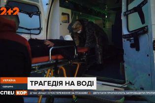 В Одеській області знайшли тіло прикордонника: у результаті трагедії загинув 32-річний чоловік