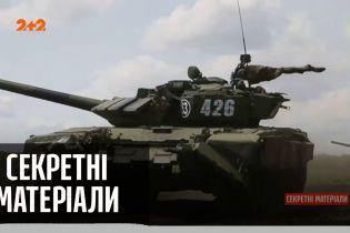 """Війська Росії все ще на кордоні з Україною – """"Секретні матеріали"""""""