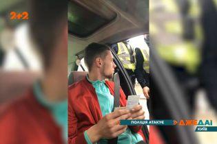 Столичные копы вытащили парня из машины и назвали виновным без доказательств