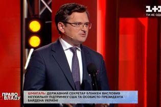 США мають достатньо можливостей допомогти змусити РФ виконати Мінські домовленості – Дмитро Кулеба