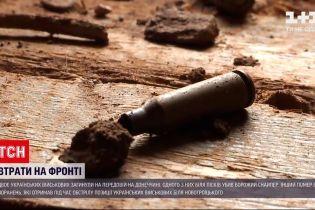 Новости с фронта: накануне возле Песков вражеский снайпер убил еще одного украинского военного
