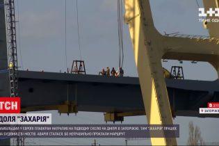 Новини України: найпотужніший у Європі водяний підйомний кран натрапив на підводну скелю на Дніпр