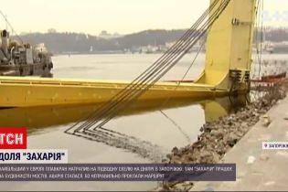 """Новини України: у Запоріжжі кран """"Захарій"""" натрапив на підводну скелю"""