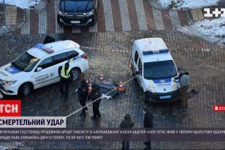 Новости Украины: следствие по делу таксиста, убившего на переходе мужчину, продлили до августа