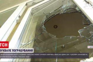 Новини України: у Дніпрі невідомий вдерся у будинок і жорстоко побив 13-річного сина
