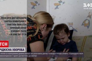 Новости Украины: как семье из Херсонской области удалось собрать сумму на самый дорогой укол в мире
