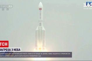 Новости мира: огромный кусок китайской ракеты вот-вот упадет на Землю