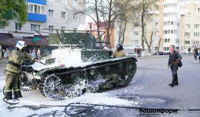 В России во время репетиции парада Победы загорелся танк