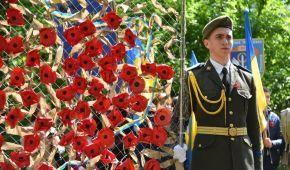 Сегодня в Украине День памяти и примирения: история памятной даты и программа мероприятий 8 мая