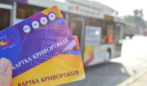 Кривий Ріг став першим містом в Україні, де запровадили безкоштовний проїзд у комунальному транспорті