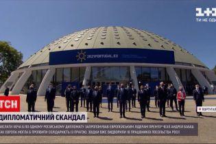 Новини світу: чеський прем'єр запропонував європейським лідерам висилати російських дипломатів