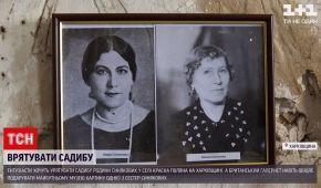 У селі Харківської області занепадає старовинна садиба родини Синякових, де гостювали Маяковський та Єсенін
