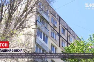 Новини України: у спальному районі Дніпра чоловік випав із 8 поверху і ледь не вбив перехожу