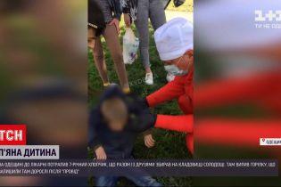 Новости Украины: 7-летний мальчик попал в больницу после того, как выпил водки на кладбище