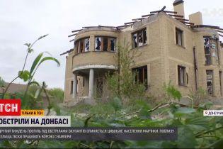 Новини з фронту: вдруге за тиждень цивільні з Мар'їнки потрапляють під ворожі обстріли