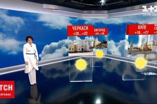Погода в Україні: після довгих нічних заморозків повертається весняне тепло