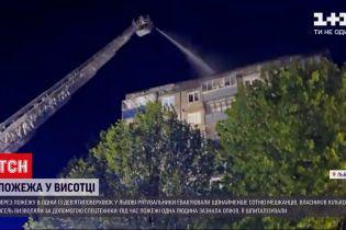Новости Украины: в спальном районе Львова горела высотка