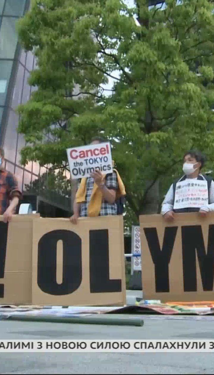 Більша частина населення Японії виступає проти проведення Олімпіади в Токіо – Дайджест новин про коронавірус