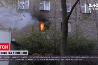 Новини України: у спальному районі Львова горіла багатоповерхівка – одна людина постраждала