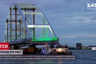Новини світу: через Роттердам на понтонах перевозять великий міст
