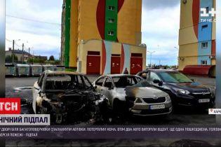Новости Украины: в спальном районе Харькова горели две легковушки