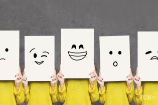 Чому небезпечно придушувати емоції