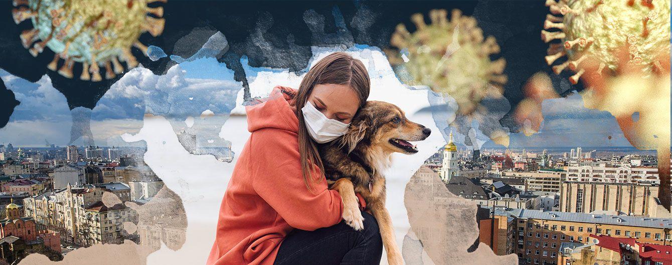 Куда исчезает коронавирус в Украине и чего ожидать летом 2021 года