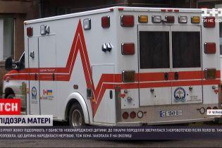 Новости Украины: роженицу из Черновцов подозревают в убийстве ребенка