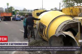 Новини України: у столичній Борщагівці через п'яного водія перекинувся бетонозмішувач