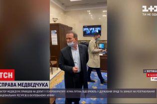 Новости Украины: Виктор Медведчук, которого сутки разыскивали, объявился для вручения подозрения в госизмене