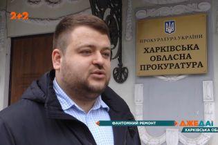 Фантомный ремонт дороги вблизи Харькова: куда пойдут 138 миллионов гривен